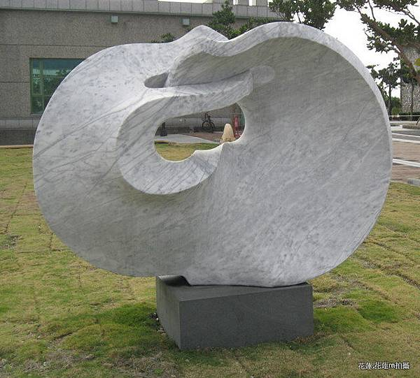花蓮石雕博物館_04.JPG
