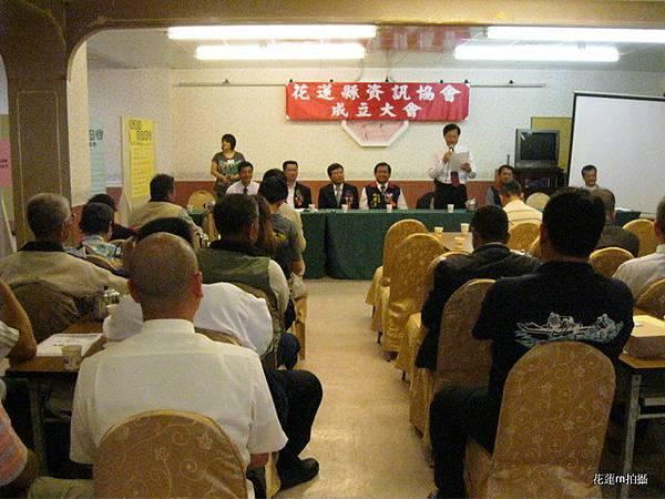 花蓮縣資訊協會成立大會會場來賓會員工雲集.JPG