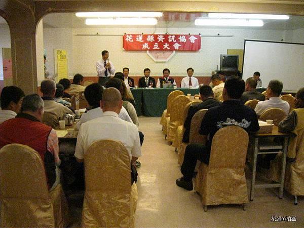 花蓮縣資訊協會成立大會來賓施金樹議員6.JPG