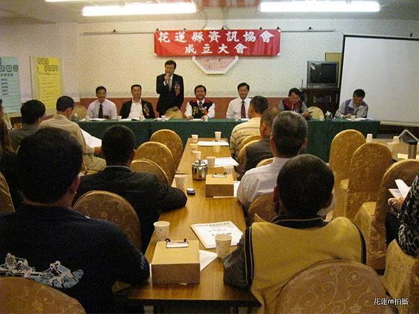 花蓮縣資訊協會成立大會來賓張正富議員3.JPG