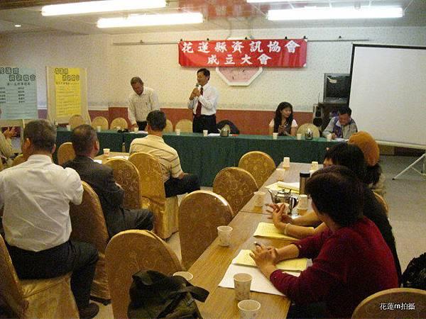 花蓮縣資訊協會成立大會會場來賓理事長致詞2.JPG