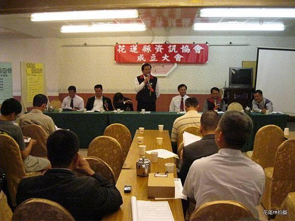 花蓮縣資訊協會成立大會會場來賓雲集何禮台議員.JPG