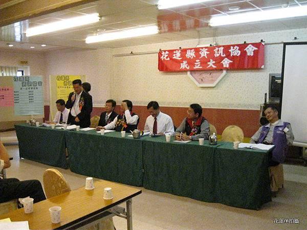 花蓮縣資訊協會成立大會會場3.JPG
