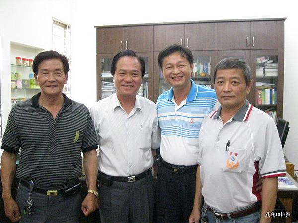 吉安農會三巨頭與楊清基理事長.JPG