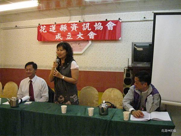 花蓮縣資訊協會成立大會會場來賓韓林梅代表3.JPG