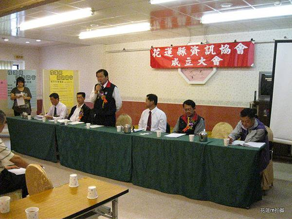 花蓮縣資訊協會成立大會會場來賓雲集何禮台議員3.JPG