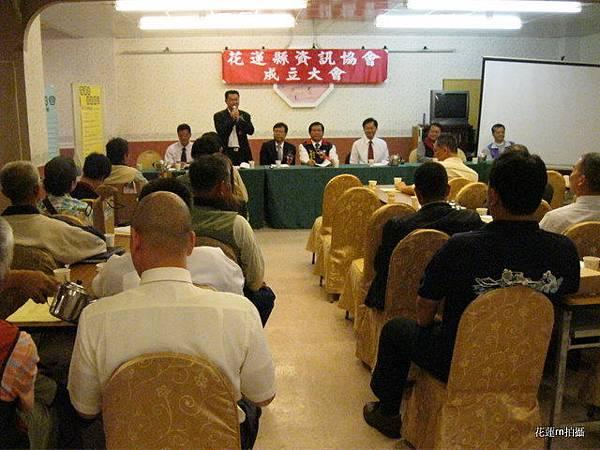 花蓮縣資訊協會成立大會會場5.JPG