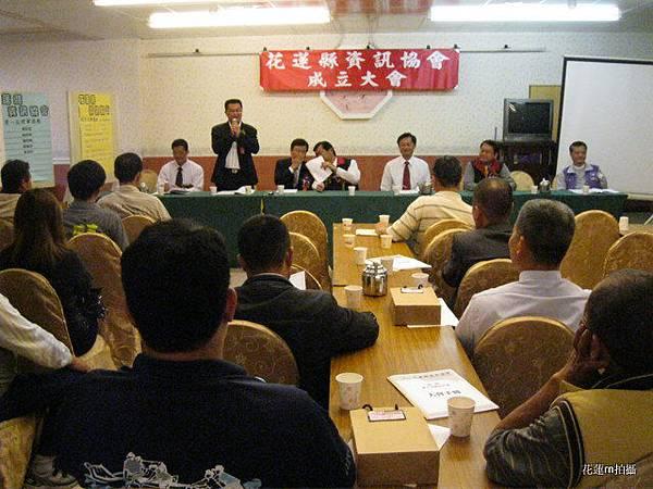 花蓮縣資訊協會成立大會會場4.JPG