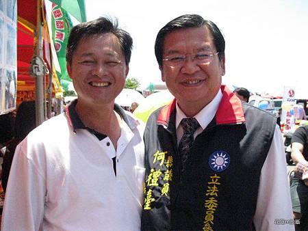 花蓮縣資訊協會理事長楊清基v縣議員何禮臺.JPG