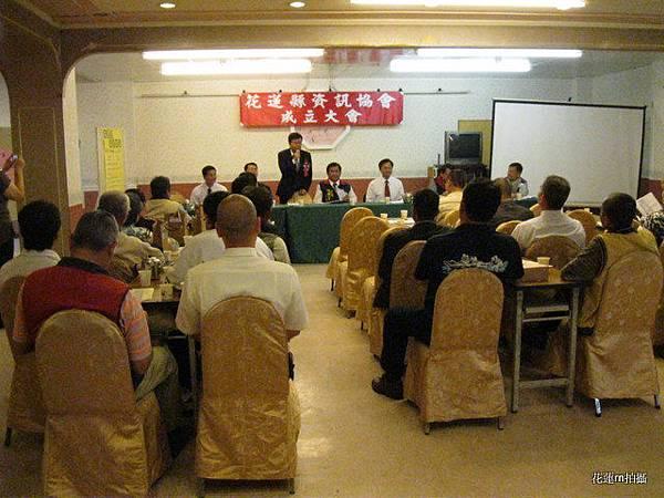 花蓮縣資訊協會成立大會來賓張正富議員2.JPG