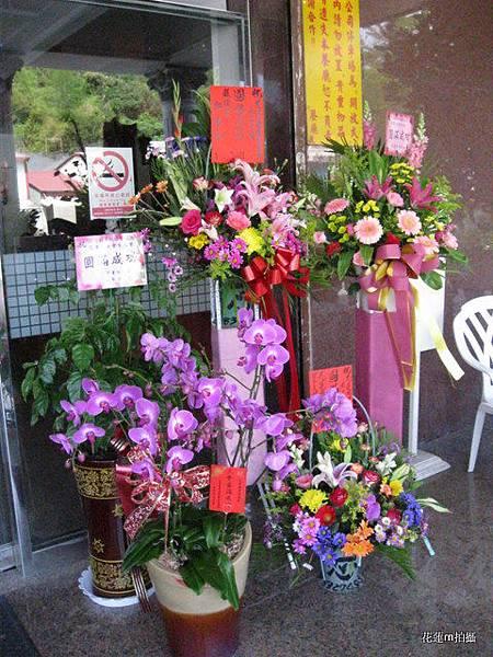 花蓮縣資訊協會成立大會來賓致贈花籃4.JPG