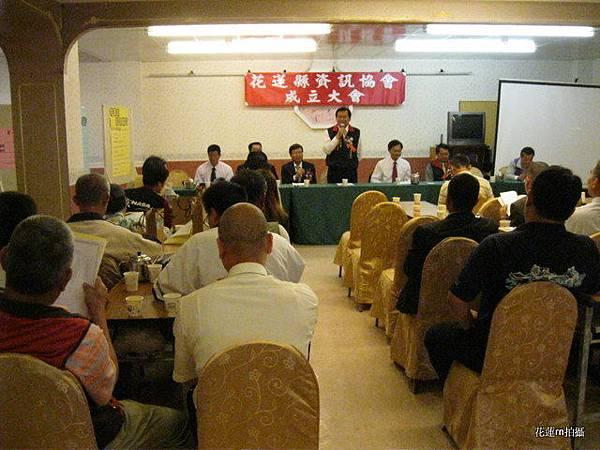 花蓮縣資訊協會成立大會會場來賓雲集何禮台議員2.JPG