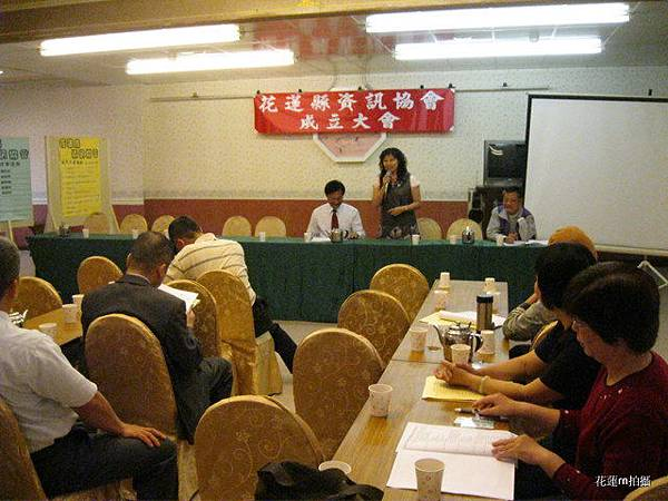 花蓮縣資訊協會成立大會會場來賓韓林梅代表.JPG