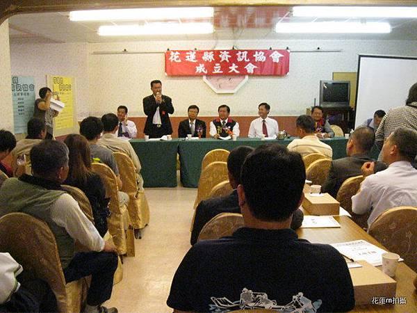花蓮縣資訊協會成立大會會場6.JPG