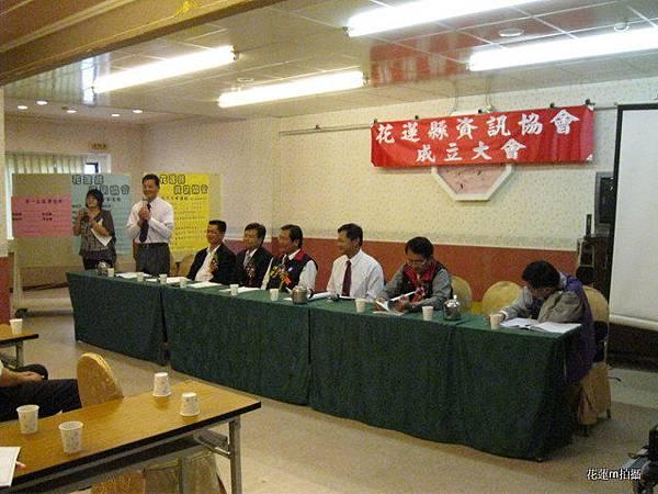 花蓮縣資訊協會成立大會來賓施金樹議員3.JPG