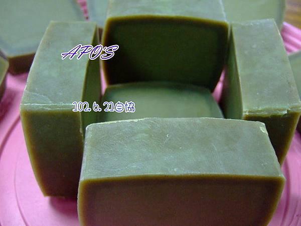 102.6.21薄荷皂
