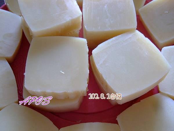 102.8.1-50%橄欖皂