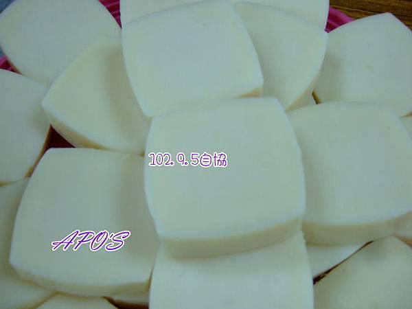 102.9.5葉黃素皂