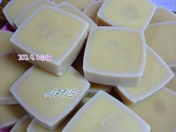 102.9.6檸檬皂
