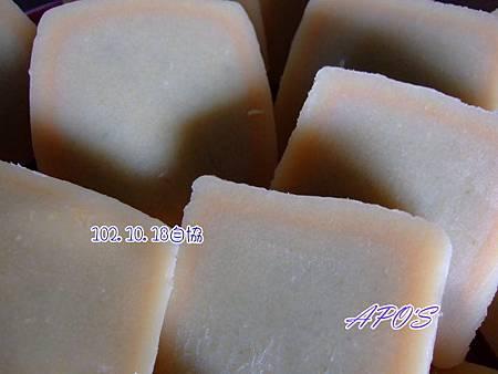 102.10.18豆漿皂
