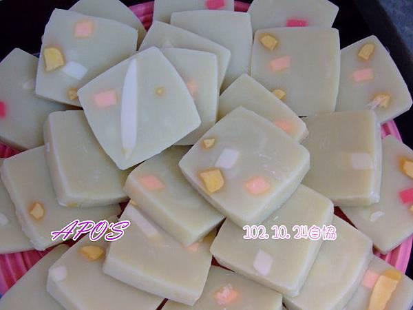 102.10.24皂中皂