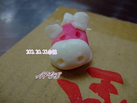 102.10.31皂土DIY