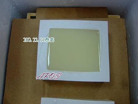 102.11.12母乳皂