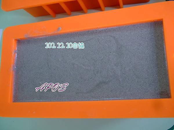 102.12.10浮石皂