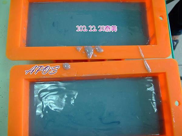 102.12.24乳霜皂