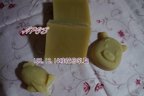 桂花母乳皂