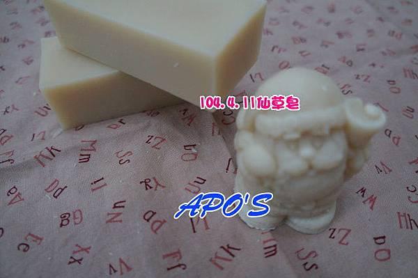 104.4.11仙草皂.JPG