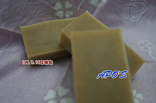 104.7.19玫瑰皂.JPG