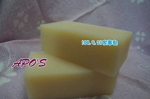 104.9.21家事皂.JPG