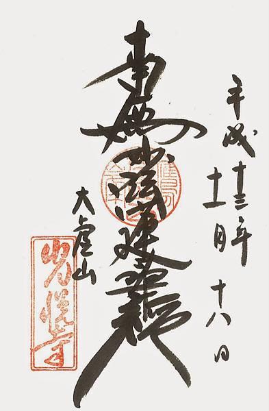 07-光悅寺