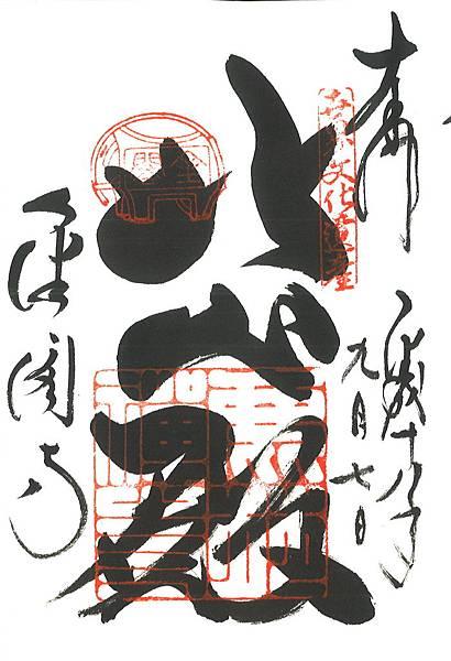 22-金閣寺.jpg