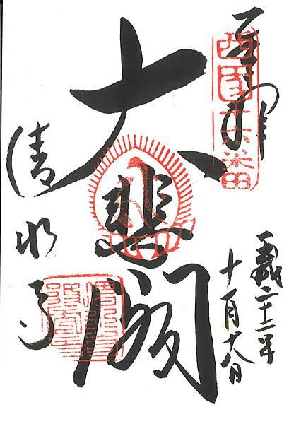 29-清水寺.jpg