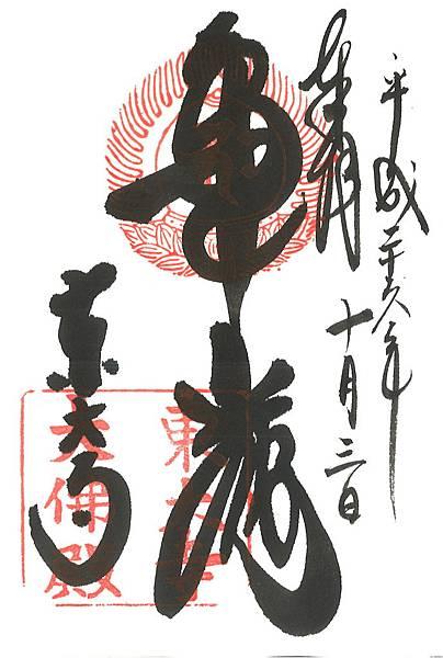43-東大寺佛殿.jpg