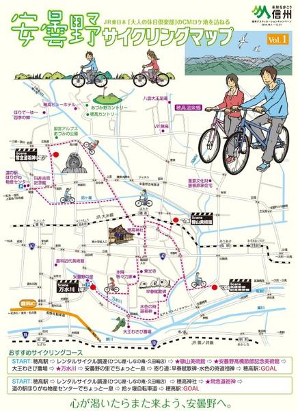 map.jpg.ctimg02_i.jpg