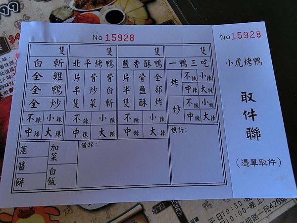 CIMG7545.JPG