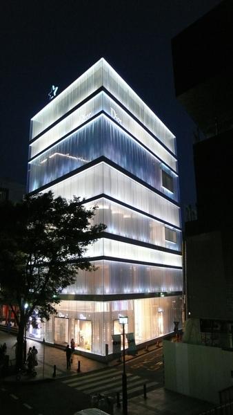 Tokyo 2007 (Sep) 218.jpg