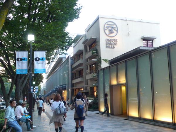 Tokyo 2007 (Sep) 214.jpg