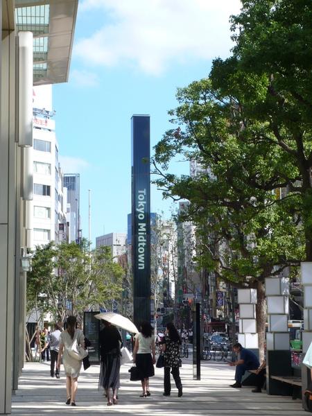 Tokyo 2007 (Sep) 280.jpg