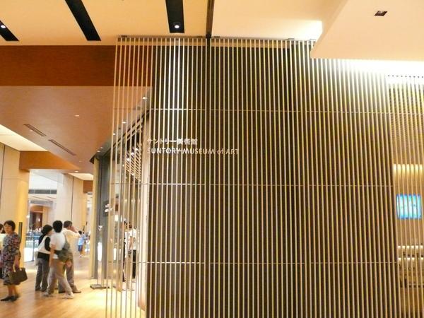 Tokyo 2007 (Sep) 292.jpg
