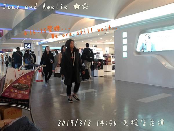 20170302_145614 免稅店走道