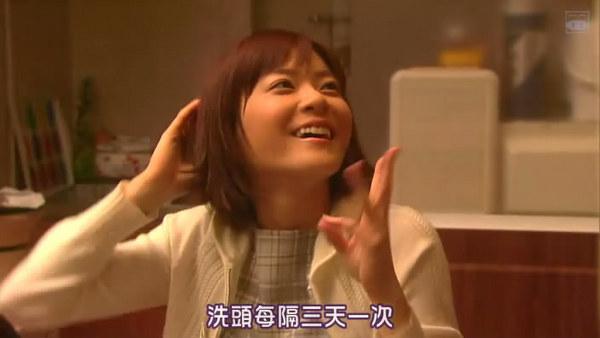 ~很愛乾淨~的野田妹~.jpg