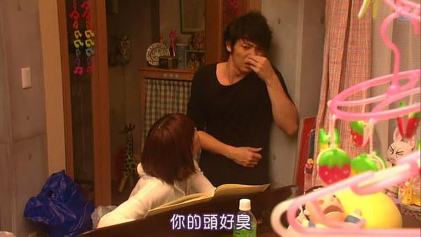 原來是野田妹的頭很臭.jpg