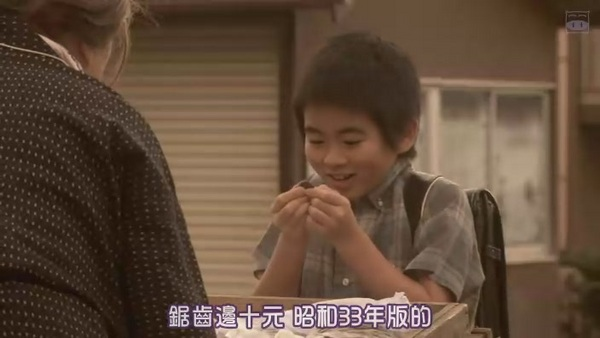 [SUBPIG][Tokyo Tower ep03][(038793)14-08-55].JPG