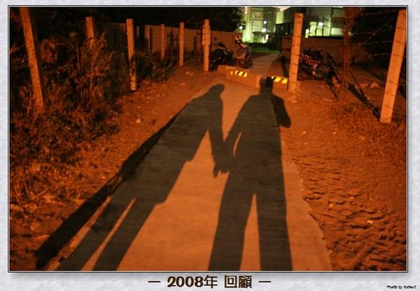 0214 第一次一起過情人節.jpg