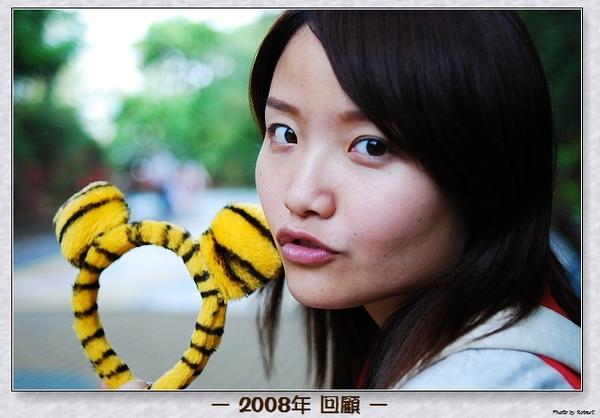 0412 老虎從動物園跑出來啦.jpg