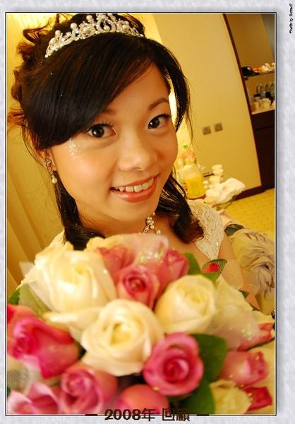 0907 表姐結婚.jpg